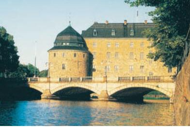 Örebro Slott Konferens & Festvåning