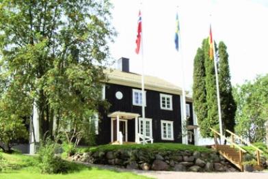 Dalslands Gästgiveri